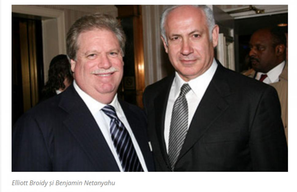 Image result for PHOTOS OF ELLIOTT BROIDY BENJAMIN NETANYAHU